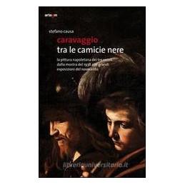IMPARO LE TABELLINE. CON GADGET