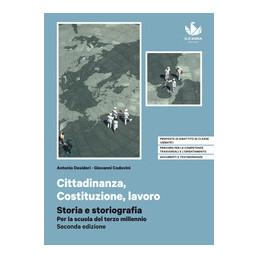 GILDA. THE GIANT SHEEP