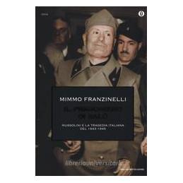 TERRA, IL PIANETA VIVENTE (LA). B LDM (EBOOK MULTIMEDIALE + LIBRO) GEODINAMICA DELLA TERRA SOLIDA CO