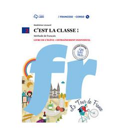 MIO PRIMO ELMER (IL)