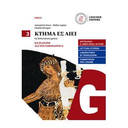 LIFE AND DEATH. TWILIGHT REIMAGINED-TWILIGHT