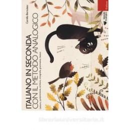 NO CHE AIUTANO I NOSTRI ANIMALI (I)