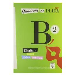 A CASA CON TINA & GIGI