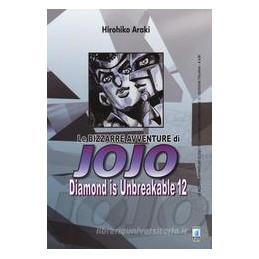 CHIAMAMI IRIS