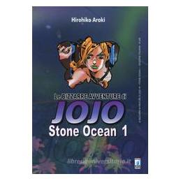 ANIMALI COME NOI