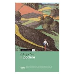 MANUALE CONCORSO A CATTEDRE 2019. SCUOLA PRIMARIA
