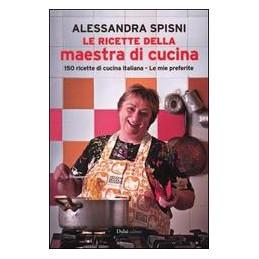 SOTTO LA PELLE. LA MIA AUTOBIOGRAFIA (1919-1949). VOL. 1