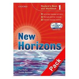 """ARTUAL DAL PRIMO RINASCIMENTO AL ROCOC"""" Vol. 2"""