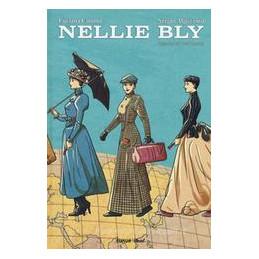 MANDY TOPOLINA. PEPPA PIG