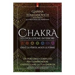 FRONTIERA AMAZZONIA. VIAGGIO POLMONE MARTORIATO TERRA