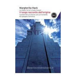 ARTQUIZ SIMULAZIONI.2019 TEST DI AMMISSIONE A: MEDICINA, ODONTOIATRIA, PROFESSIONI SANITARIE.