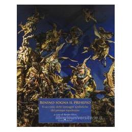 CHERRY. A LITTLE WITCH IN THE KITCHEN. CHERRY. UNA MAGHETTA IN CUCINA