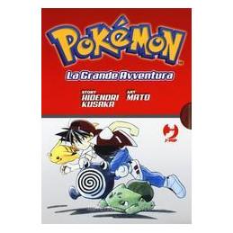 CASTELLO DELLE PRINCIPESSE 3D (IL)