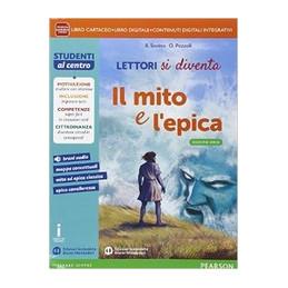MATRICOMIO. LA MISURA DELL`AMORE (IL)