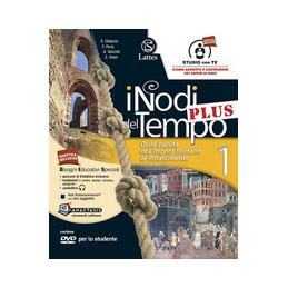 CHIMICA. CON CONNECT (BUNDLE)