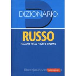 PIZZA. UNA GRANDE TRADIZIONE ITALIANA (LA)