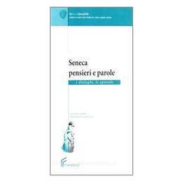 CODICE DEL DIMAGRIMENTO (IL)