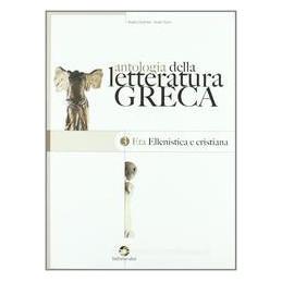 SARRISMO FEDE E DISITERMEDIAZIONE