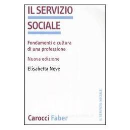 MESSA E PREGHIERA QUOTIDIANA (2019). VOL. 5: MAGGIO