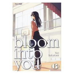 BLOOM INTO YOU. VOL. 06