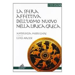 SAN CARLO THEATRE NAPLES (THE)