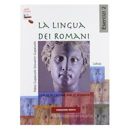LADRA IN BIBLIOTECA (UNA)