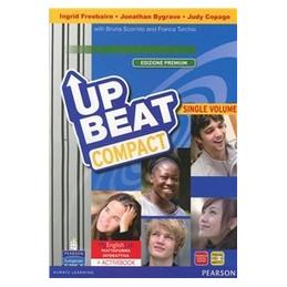 PAZZO PAZZO MONDO DI TOM GATES (IL)
