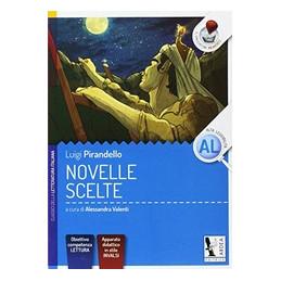 PERCHé I GRANDI SI SEPARANO? TEA