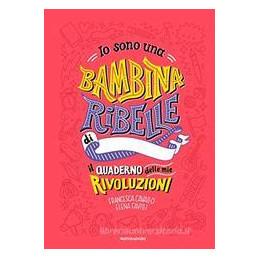PAR ICI! 2   EDIZIONE CON ACTIVEBOOK LIBRO CARTACEO + LIBRO ATTIVO + ITE + DIDASTORE VOL. 2