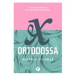 70 E ADESSO