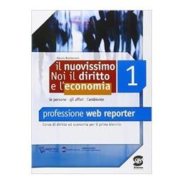 COME FA LA RANA, PAPà?