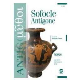 CONCORSO POLIZIA MUNICIPALE. AGENTI DI POLIZIA E LOCALE E ISTRUTTORI DI VIGILANZA. MANUALE COMPLETO