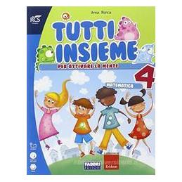 DIARIO DELL`ANNO DELLA PESTE