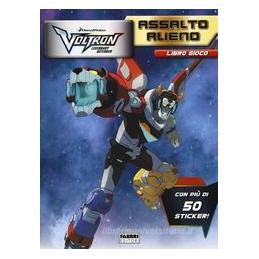SEGRETI DELLA DIETA MEDITERRANEA (I)