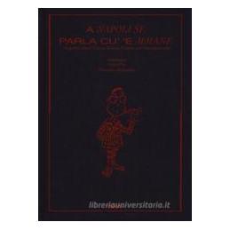 NON-LUOGHI DEL CORONAVIRUS. IL COVID-19, LA FILOSOFIA E GLI ZOMBIE (I)