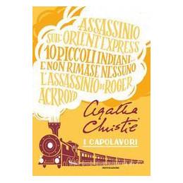 EINSTEIN TECNOLOGIA+COMPETENZE+MIO BOOK  Vol. U