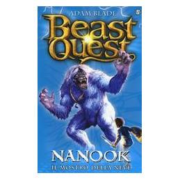 CONCORSO RIPAM 2133 FUNZIONARI AMMINISTRATIVI - MANUALE PER LA PROVA PRESELETTIVA