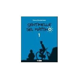 AGENDA TERRA VOLUME UNICO + ATLANTE DI GEO STORIA + EBOOK  Vol. U