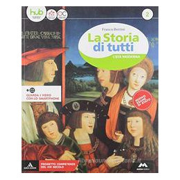 CAN YAMAN. I LOVE YOU FOREVER. LA VERA STORIA 100% UNOFFICIAL