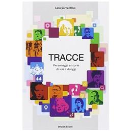 GUARDIANI DI ROMA. LA SAGA DELLA LEGIONE OCCULTA (I)