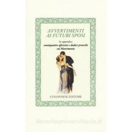 ARTETERAPIA A SCUOLA
