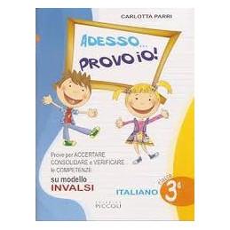 ADESSO... PROVO IO! CON LA PROVA NAZIONALE 2012 2013 ITALIANO 3ª