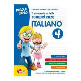 PG QUADERNO DELLE COMPETENZE ITALIANO 4  Vol. U