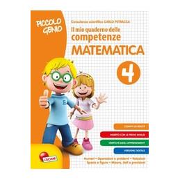 PG QUADERNO DELLE COMPETENZE MATEMATICA 4  Vol. U