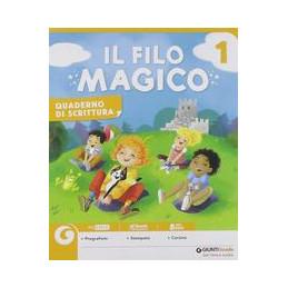 FILO MAGICO - 1  VOL. 1