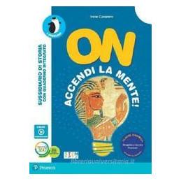 ON ACCENDI LA MENTE 4 SCIENTIFICO  Vol. 1