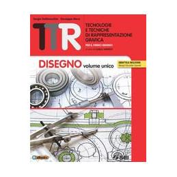L`ITALIANO COMPETENTE GRAMMATICA, TESTI E ABILITà