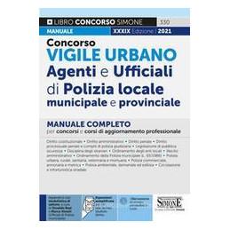 CONCORSO VIGILE URBANO. AGENTI E UFFICIALI DELLA POLIZIA LOCALE, MUNICIPALE E PROVINCIALE. MANUALE C