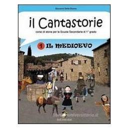 CANTASTORIE (IL) BREVE VIAGGIO NELLA STORIA ANTICA VOL. U