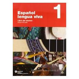 ESPANOL LENGUA VIVA PACK 1 LIBRO DELL`ALUNNO + QUADERNO DELLE ATTIVITÂ¿ VOL. 1